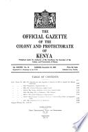 1936年12月29日