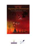 Kipaitapiiwahsinnooni Book PDF