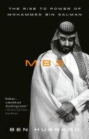 MBS [Pdf/ePub] eBook