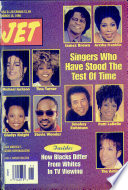 16 мар 1998