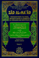 Pdf Zad al Maad 1-2 Vol 2 Telecharger