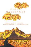 Cloud Messenger [Pdf/ePub] eBook