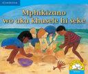 Books - Mphikizano Wo Aka Khasele Hi Seke | ISBN 9780521723305
