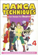 Manga Techniques An Instruction Manual For Manga Artists Around The World Book