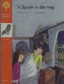 Books - Oxford Storieboom: Fase 6 Nog Uile (6 titels) | ISBN 9780195712568