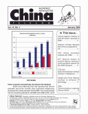 China Telecom Monthly Newsletter Pdf/ePub eBook