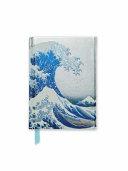 Hokusais the Great Wave Foiled Pocket Journal