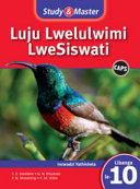 Books - Study & Master Luju Lwelulwimi Lwesiswati Incwadzi Yatishela Libanga Le-10 | ISBN 9781107612471