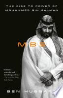 Mbs Book PDF