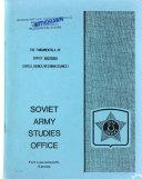 The Fundamentals of Soviet Razvedka  intelligence