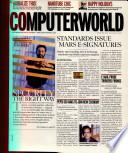 2000年7月10日