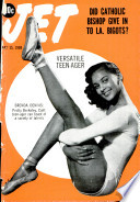 May 15, 1958