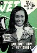Nov 30, 1967