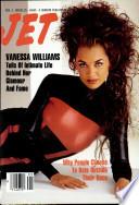 3 фев 1992