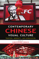 Contemporary Chinese Visual Culture