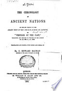 The Chronology Of Ancient Nations Book PDF