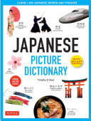 Japanese Picture Dictionary Book