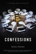Confessions Book PDF