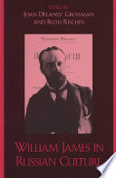 William James in Russian Culture