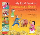 My First Book of Vietnamese Words Pdf/ePub eBook