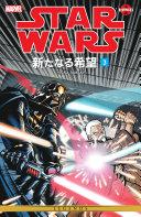 Star Wars A New Hope Vol. 3
