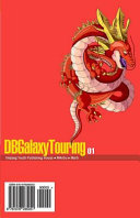 Dbgalaxytouring