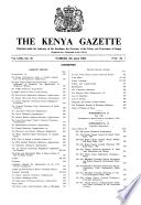 1960年4月5日