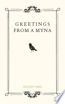 Greetings from a Myna Book