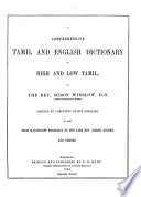 Acomprehensive Tamil and English Dictionary of High and Low Tamil
