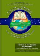 The Life Of The Prophet Muhammad (PBUH)