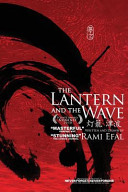 The Lantern and the Wave