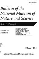 Bulletin of the National Museum of Nature and Science
