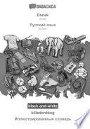 BABADADA black-and-white, Dansk - Russian (in cyrillic script), billedordbog - visual dictionary (in cyrillic script)