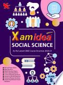 Xamidea Social Science - Class 9 - CBSE (2020-21)