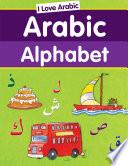 I Love Arabic  Arabic Alphabet  Goodword