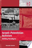 Israeli Palestinian Activism
