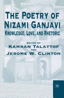 The Poetry of Nizami Ganjavi