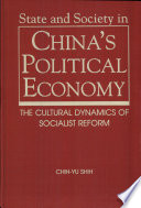 State And Society In China S Political Economy