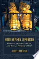 Robo Sapiens Japanicus