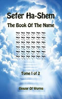 Sefer Ha Shem The Book Of The Name