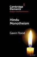 Hindu Monotheism