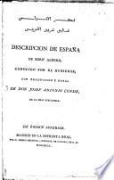 Descripcion de España de Xerif Aledris