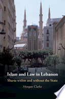 Islam And Law In Lebanon