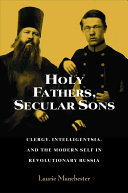 Holy Fathers  Secular Sons