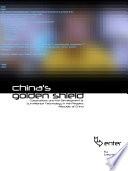 China s Golden Shield