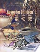 05   Aesop for Children  Simplified Chinese Hanyu Pinyin