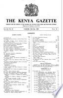 1958年7月15日