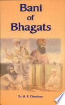 Bani Of Bhagats