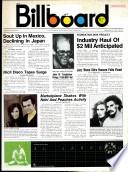 Sep 6, 1975