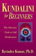 Kundalini for Beginners